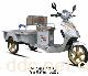大福星B型铁桶电动三轮货运车,明宇电动三轮车,电动三轮车,电动货运车
