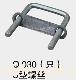 明宇电动三轮车U型螺丝及电动三轮车铁架