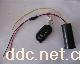 电动车电池盒遥控报警器