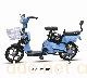 宝煜机器猫二代电动自行车