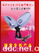 江西南昌电动车后视镜MP3