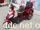 河南(最新)银江折叠电动三轮车