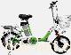 乐比光动车  太阳能电动自行车