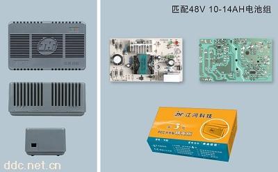 pcc微电脑型电动车充电器