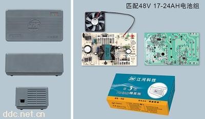 电动车充电器,微型充电器,微电脑型充电器-江苏江禾
