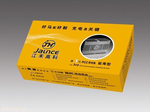 江禾高科延寿型电动车充电器