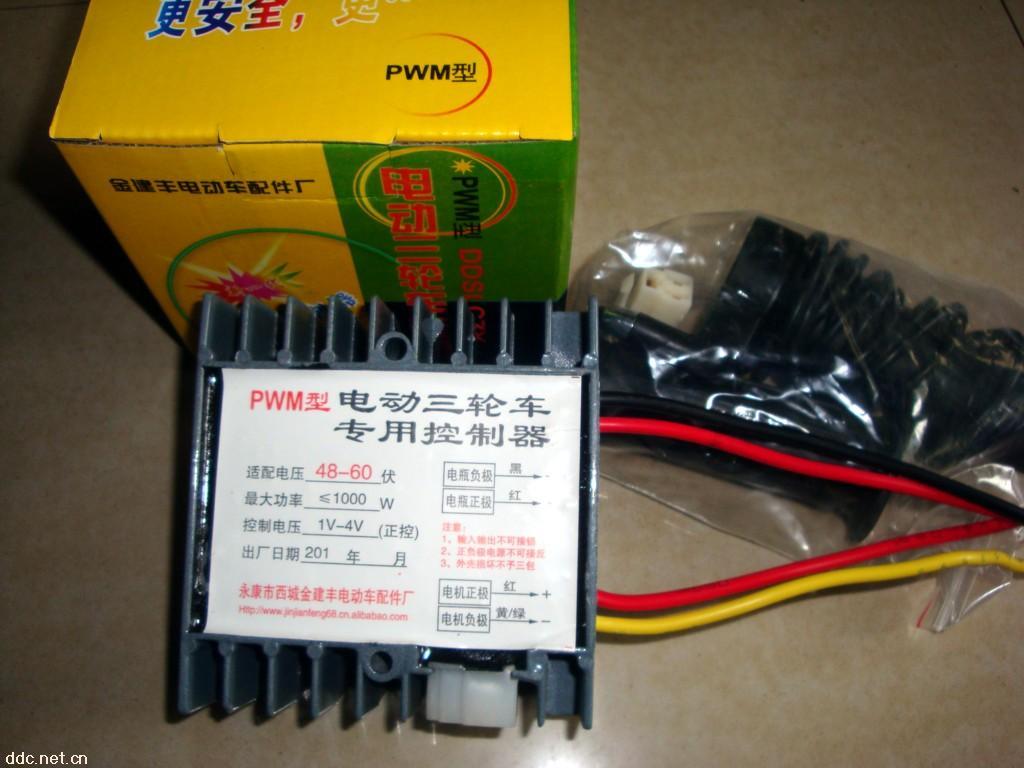 电动三轮车控制器接线问题图片