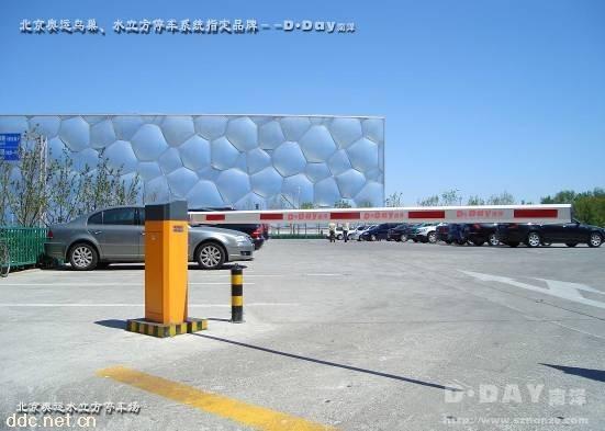 诚招自动道闸/停车场出入口控制系统代理商