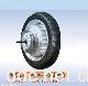 博尊碟式电动车电机