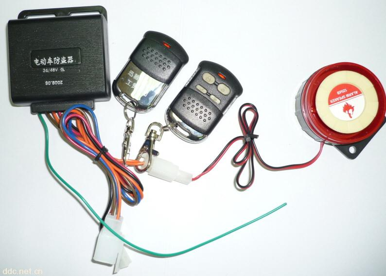 电动车防盗器(推盖遥控器)