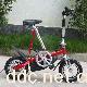 TYF-002折叠电动自行车