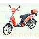 太阳虎TDP-27Z简易款电动自行车