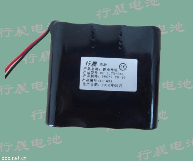 上海行晨多应用锂电池组