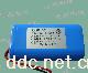 上海XC-3.7V-3Ah-PVC70-37-19锂电池组