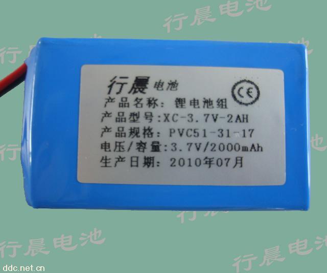 供应锂电池组