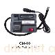 CM-001便携式电动车充气泵