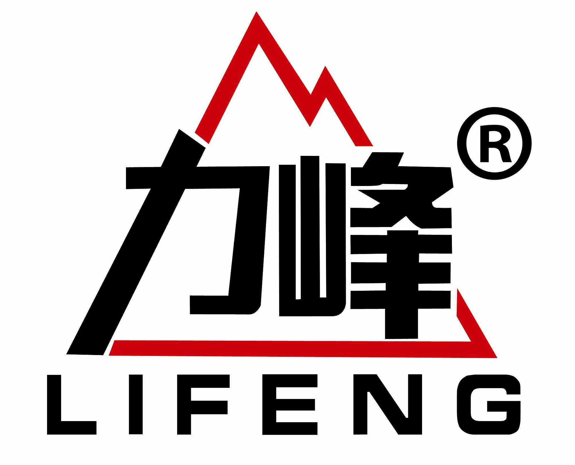 logo 标识 标志 设计 矢量 矢量图 素材 图标 2004_1620
