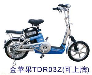 爱伦金苹果载重电动自行车