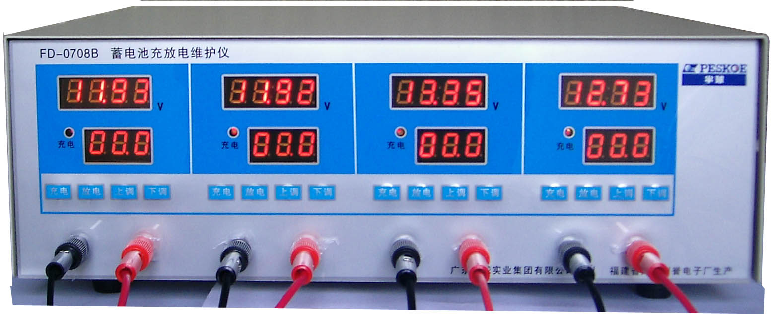 一、款: FD-0708A蓄电池性能分析仪它的基本功能是容量测试, 功能特点:1、八个四位数码管同时显示,左边四个是显示各个电池的电压,右边显示电池的总电压、放电电流、累加时间、累加安时。 2、可对12V、24V、36V、48V进行放电,放电电流可调0-10A,可随意设定放电电流、放电时间。 3、可对12V、24V、36V、48V电池进行充电,充电电流可选择。 4、带有电脑软件,每只电池的放电数据用不同颜色曲线方式表示,是电池配组的有利帮手。 5、电流、电压精度达到5。 二、款:FD-0708B蓄电池充放