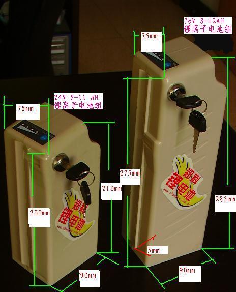 郑科锂电池24v-36v_上海郑科电动车科技开发有限公司