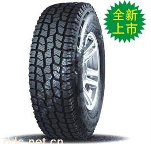 杭州中策朝阳越野车轮胎电动车轮胎