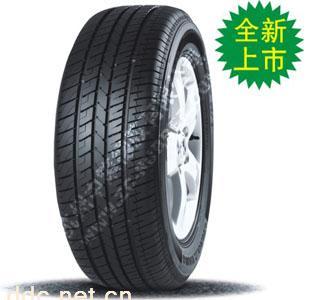 杭州中策朝阳电动车越野轮胎