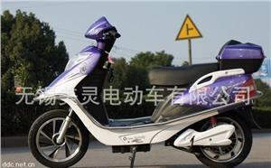 350W16寸新灵豪华电动摩托车