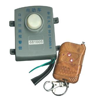 电动车遥控报警器
