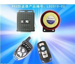 电动车防盗器(人性化PKE型)