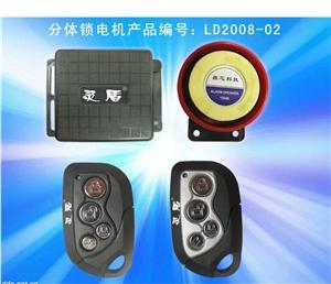 电动车防盗器(分体锁电机型)