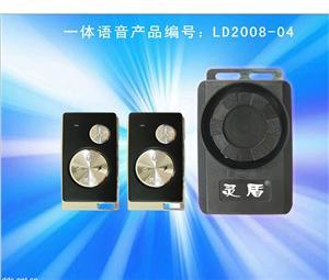 电动车防盗器(一体语音锁电机型)