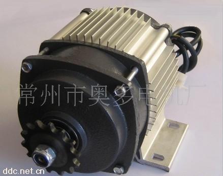 奥多250w电动车三轮车直流电机