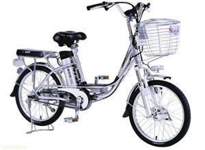 伊兰公主铝合金锂电动自行车