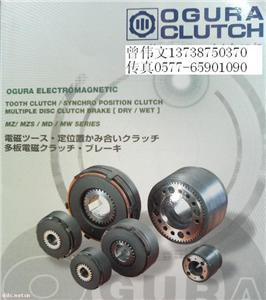 小仓电磁离合器MZ10D,MZ-50D,MDC-160