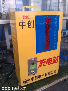 10路小区自助式电动车充电站