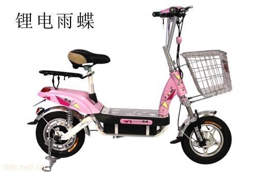 供应锂电池折叠电动自行车