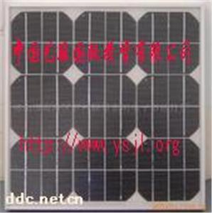 后备箱式电动车太阳能充电器