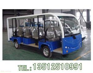 供应4-14座电动游览车