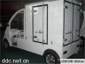 东莞赛朗2人座电动货车