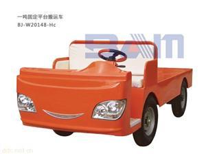 北京电动搬运车