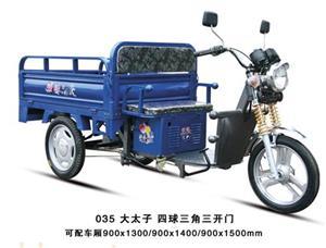 常州明宇大太子电动三轮车
