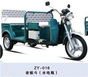 常州明宇ZY-016老板斗电动三轮车