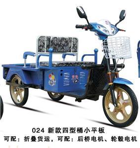 常州明宇新款小平板电动三轮车