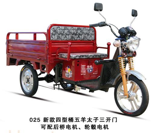 最新太子三开门电动三轮车及四型桶五羊电动三轮车价格