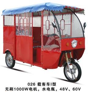 常州明宇载客型电动三轮车
