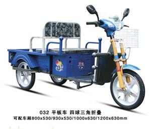 江苏四球三角折叠平板可配车厢电动三轮车