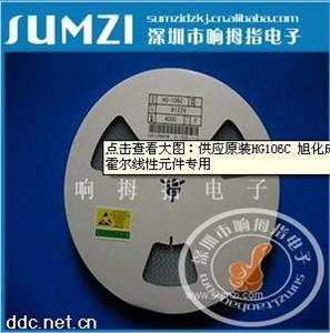 安防产品专用线性霍尔元件